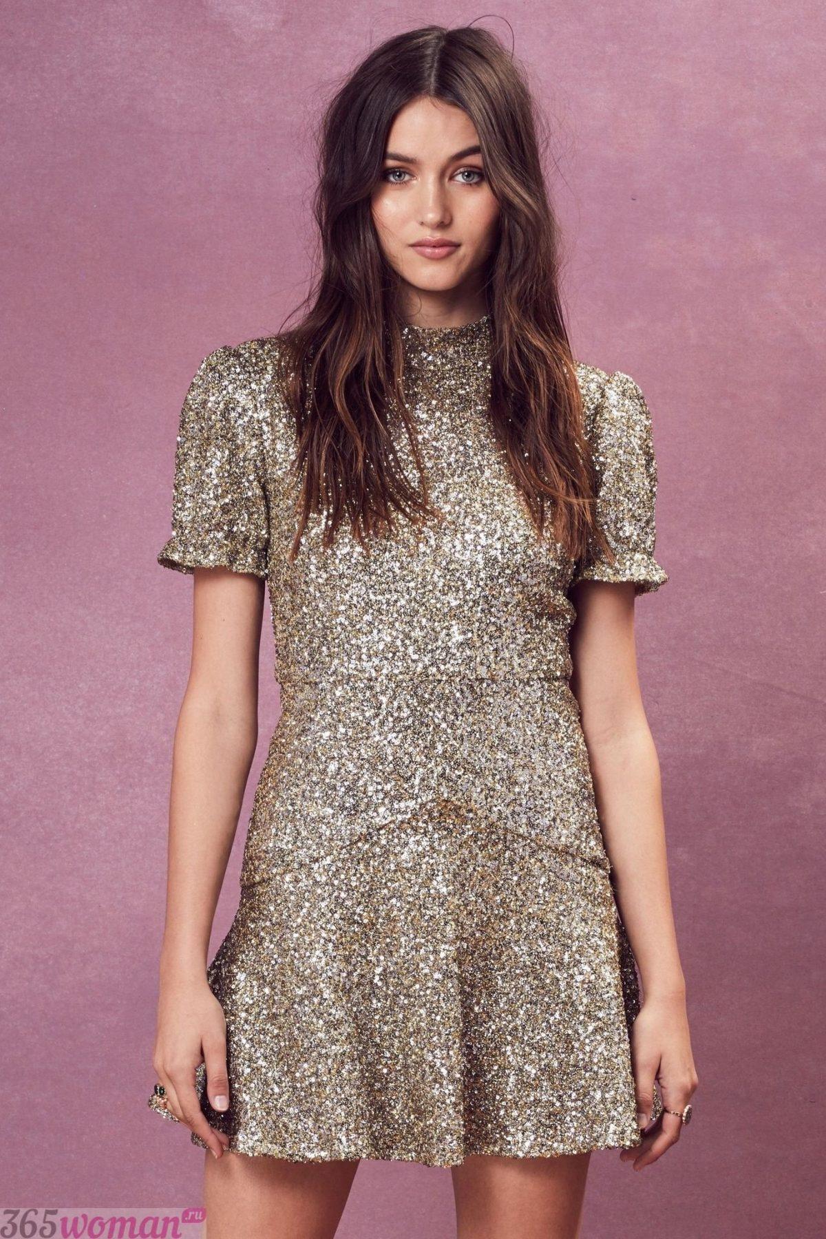 блестящее короткое платье