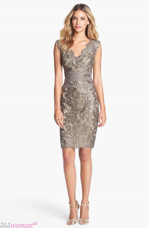 серебристое платье футляр до колена