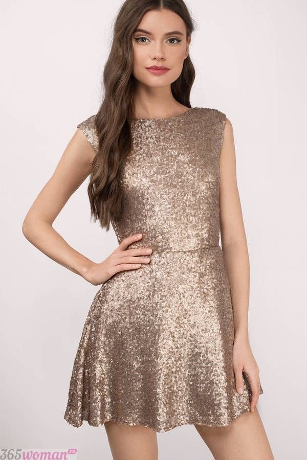 что одеть на день святого валентина 2021: короткое платье золотистого оттенка