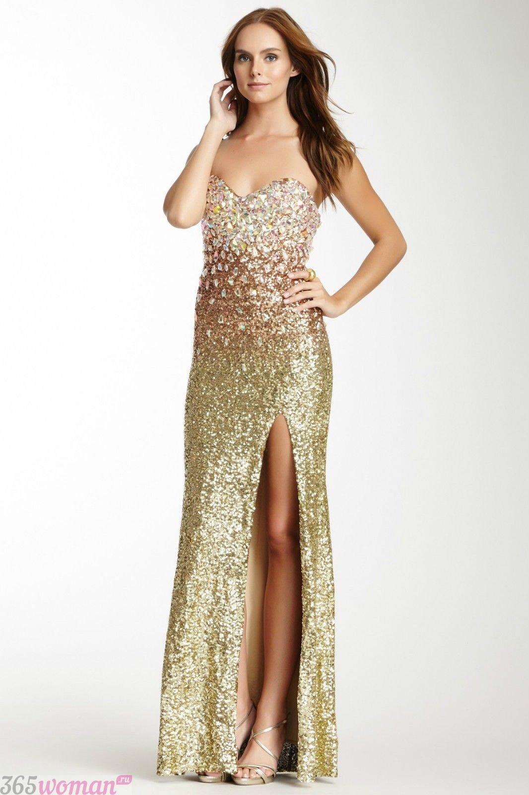 Что одеть на новогодний корпоратив: длинное золотое платье с разрезом