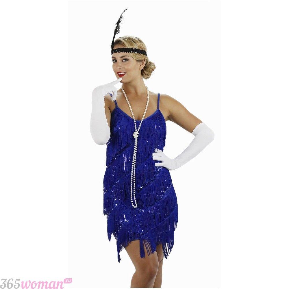 Что одеть на новогодний корпоратив: синее новогоднее платье в стиле ретро