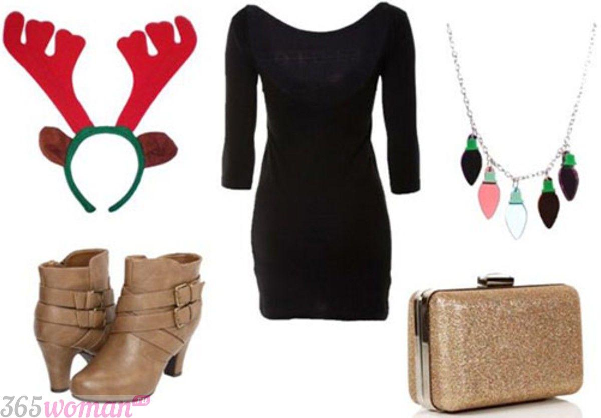 Что одеть на новогодний корпоратив: черное платье бежевые ботинки и аксессуары на новый год