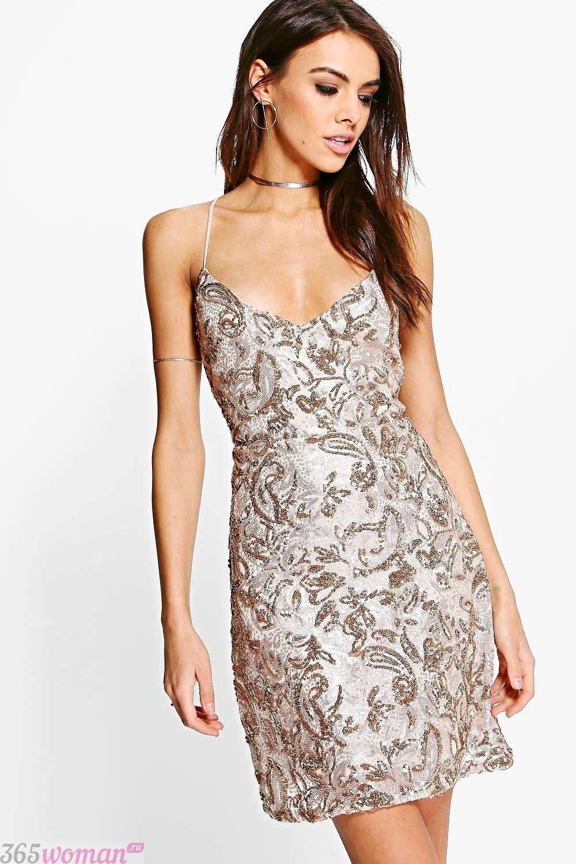 Что одеть на новогодний корпоратив: короткое блестящее платье