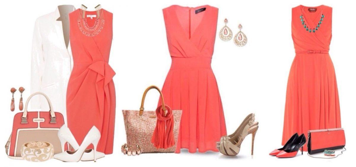 коралловое платье с обувью и аксессуарами с чем носить