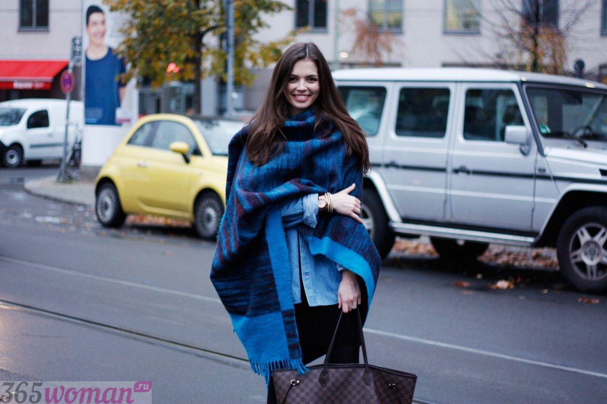 шарф оверсайз в синих тонах