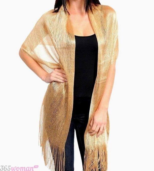 модные шарфы 2019 2020: золотистый палантин