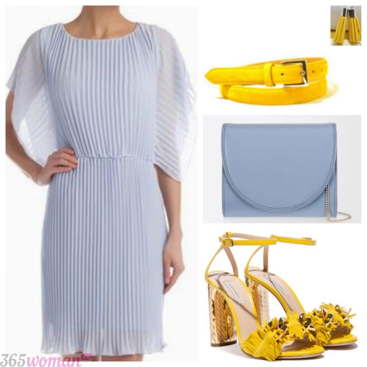 в каком цвете встречать новый год: серое платье с желтыми аксессуарами