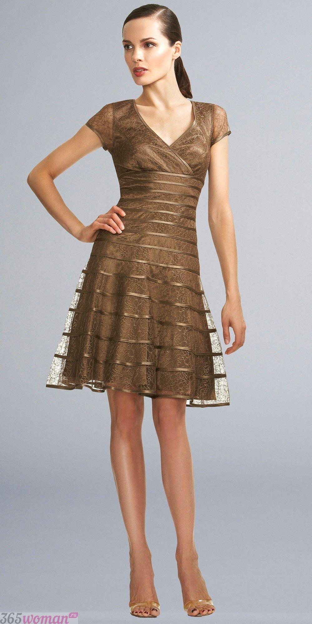 в каком цвете встречать новый год: золотистое платье с прозрачной верхней юбкой