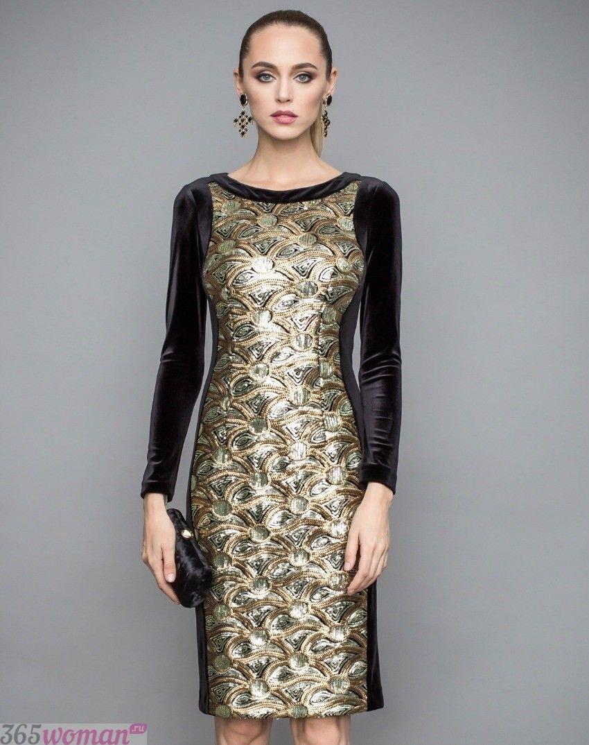 в каком цвете встречать новый год: золотое платье с черными бархатными рукавами