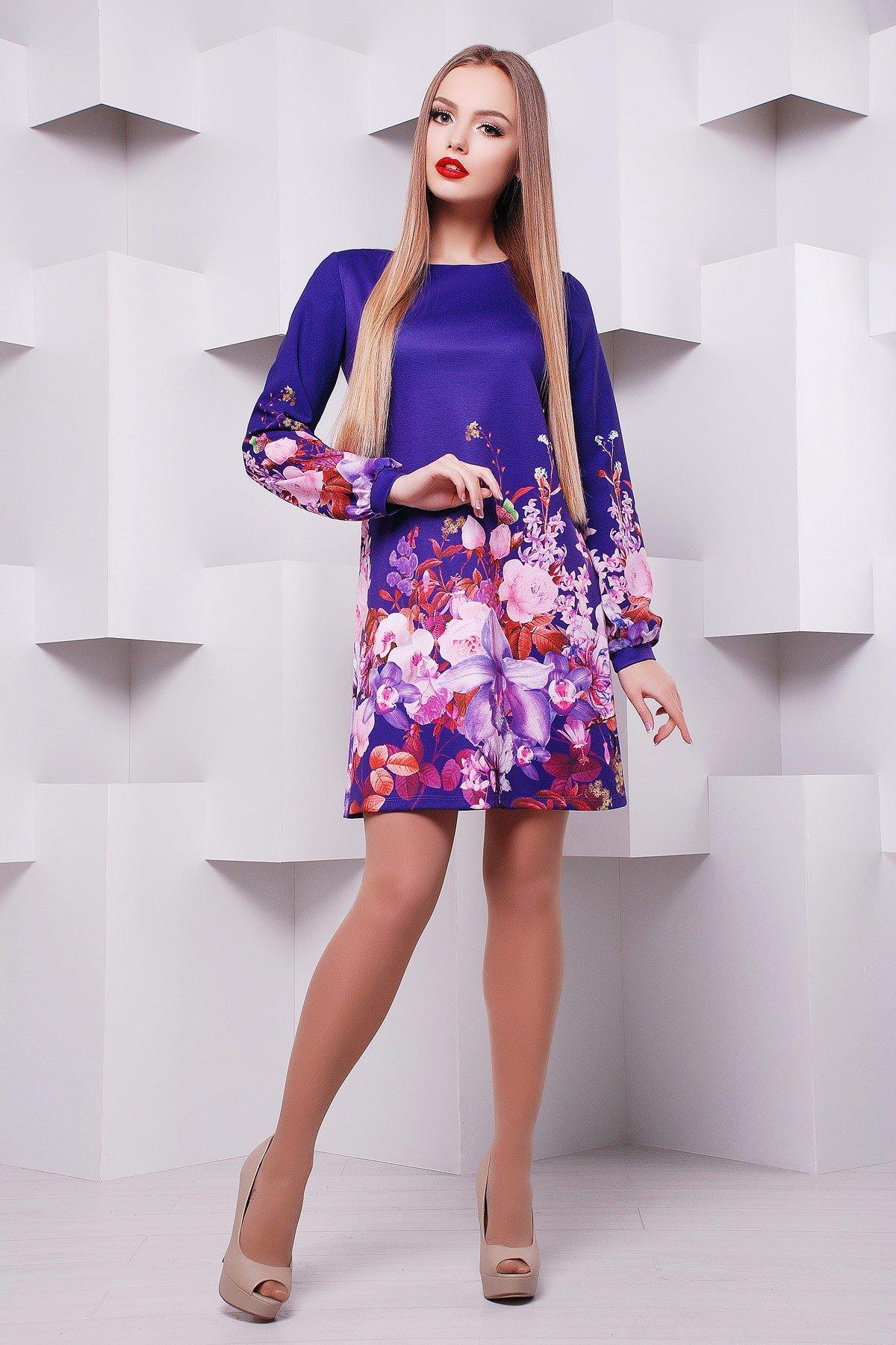синее платье трапеция с цветочным принтом