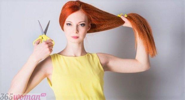 Лунный календарь стрижек волос на май 2018 года -  когда вам лучше стричь волосы