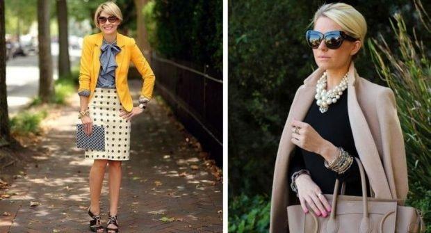 юбка светлая под желтый пиджак бежевое пальто