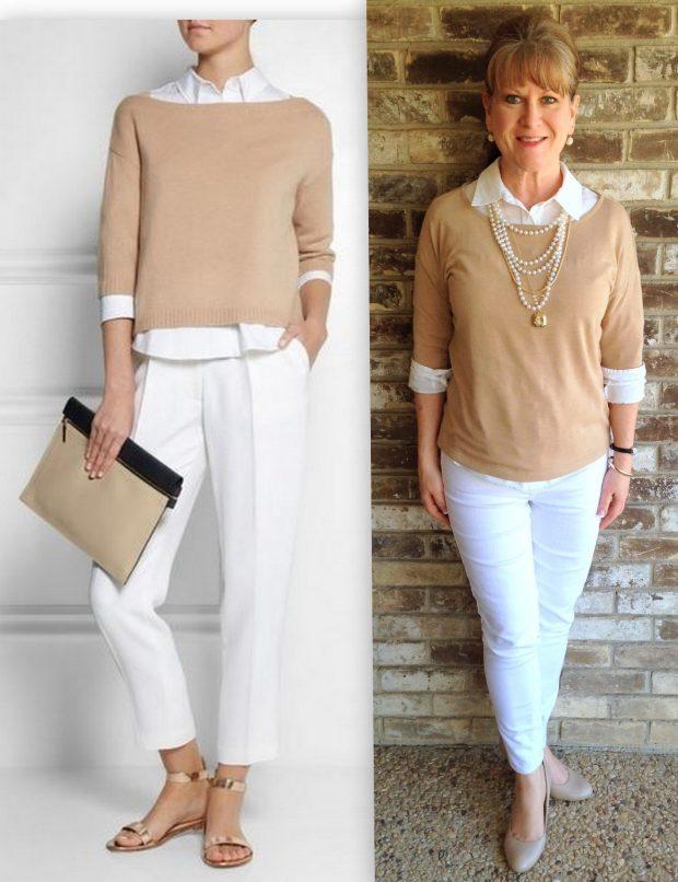 бежевые брюки белые короткие под кофту бежевую и рубашку белую
