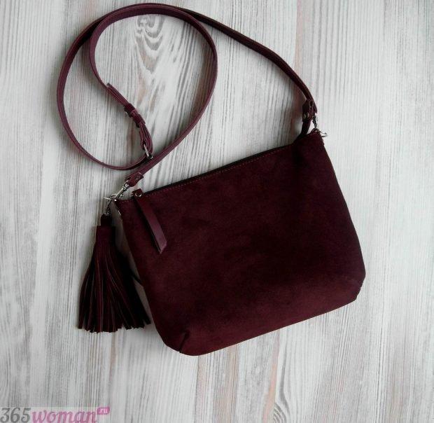 Кожаная сумка маленьких размеров цветом марсала