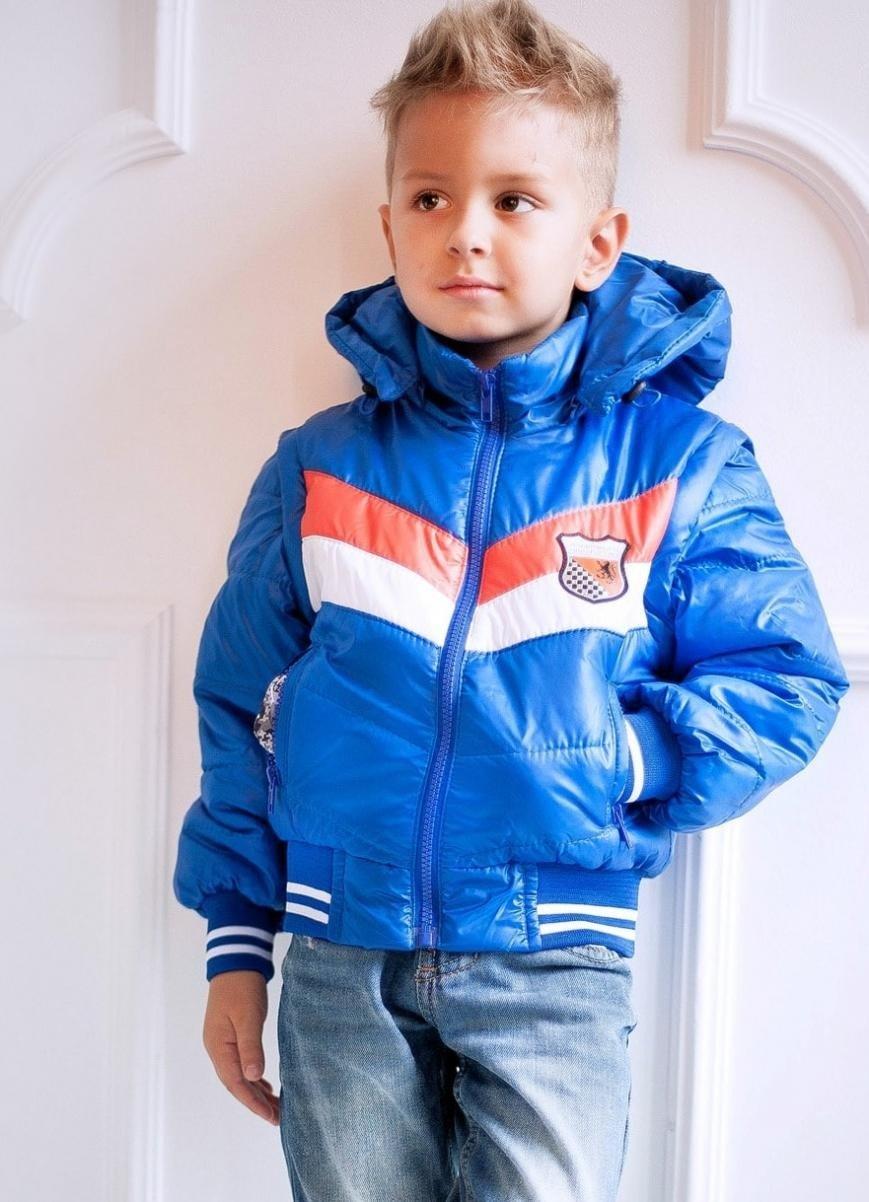 спортивная детская курточка