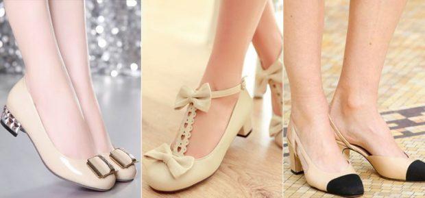 туфли на низком каблуке бежевые