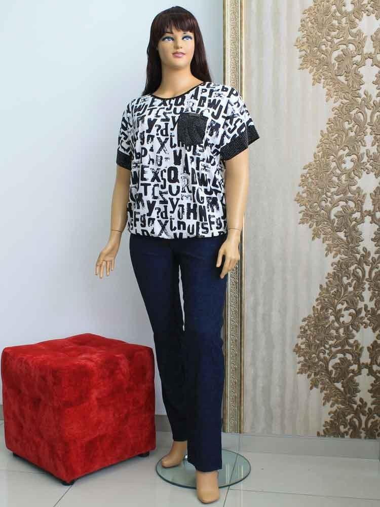 брюки темно-синие под блузку черно-белую