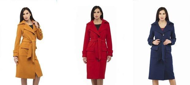 пальто классика горчичное красное синее