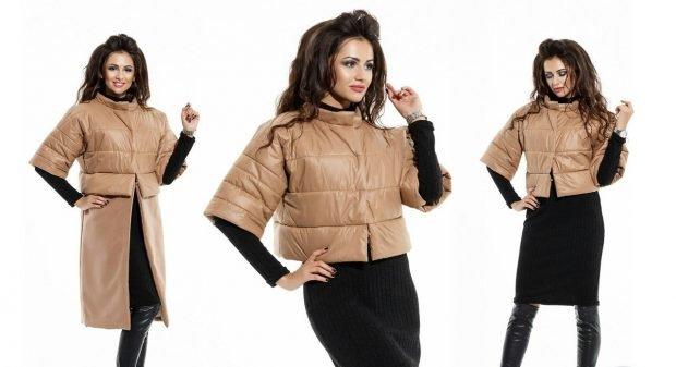 пальто-куртка бежевое трансформер