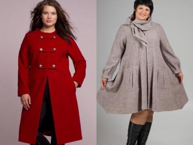 пальто для полных красное светло-серое