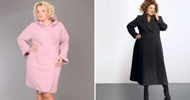 пальто для полных розовое черное длина миди