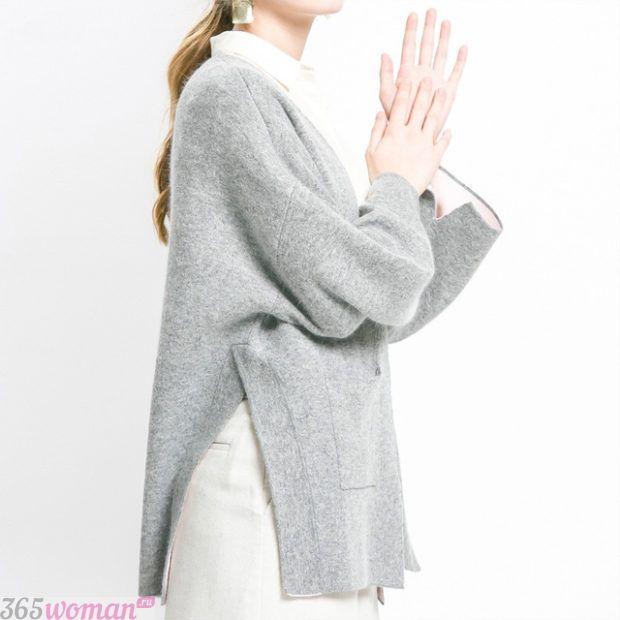 кардиган серый теплый с разрезами