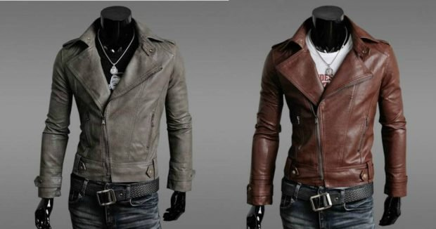 куртка косуха серая коричневая