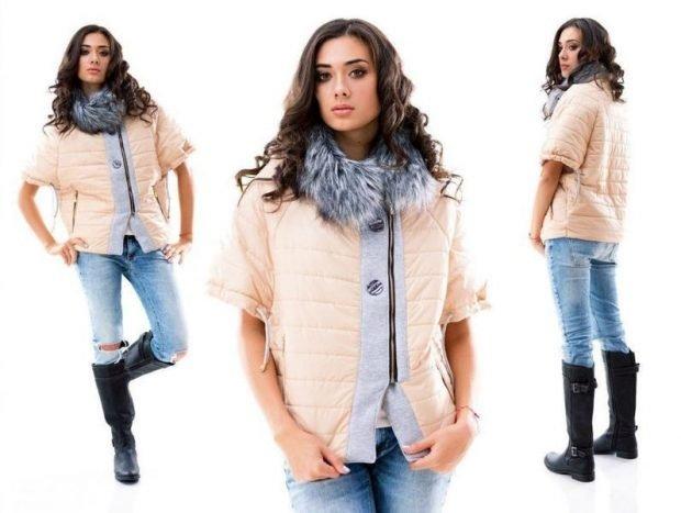 куртка синтепоновая бежевая с коротким рукавом