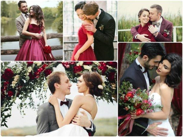 Свадьба в цвете марсала: одежда