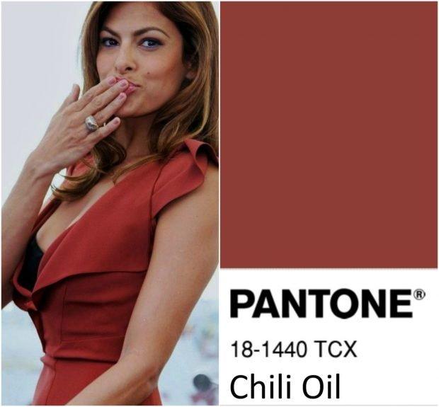 Костюм в цвете Chili Oil