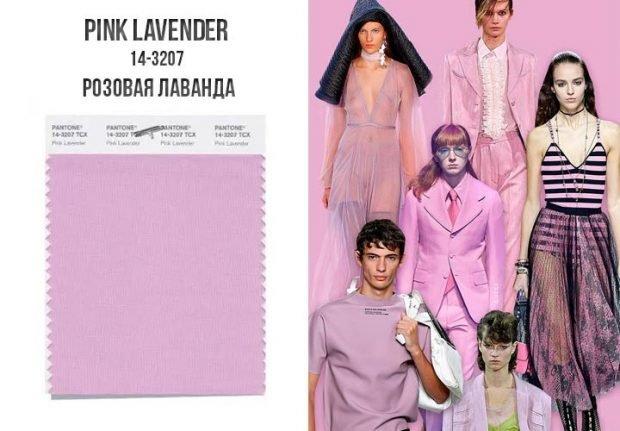 Костюм в цвете Pink Lavender