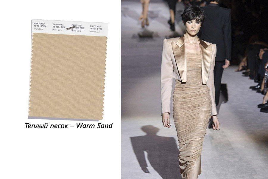 платье цвета пантон теплый песок